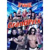FWE Open Weight Grand Prix Blu-Ray